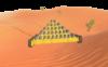 le megaton pyramid.png