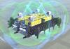 BI Hovercruiser V2.png