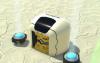 Pits Repair Bot.png