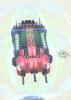 NOVA Red Dwarf T.png